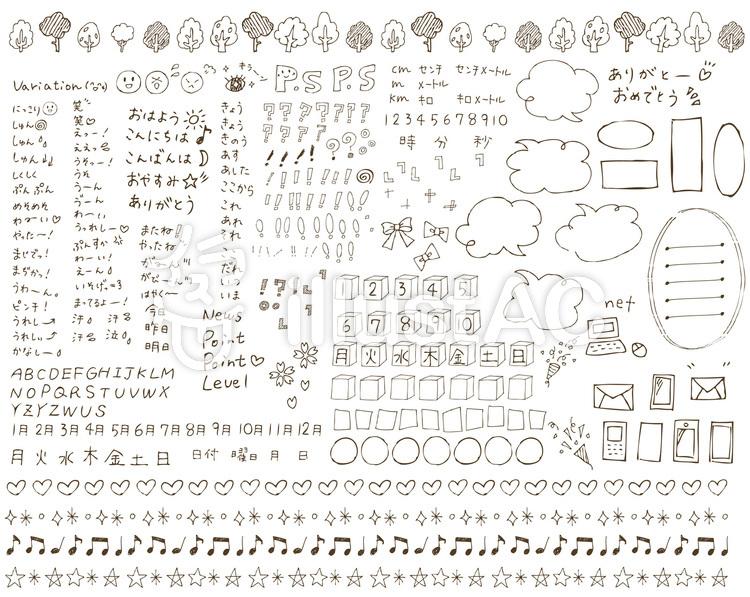 [ベスト] 飾り 文字 手書き ひらがな - 子供のための塗り絵 ...