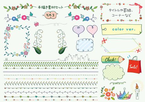Handwritten frame set (color) Part 2