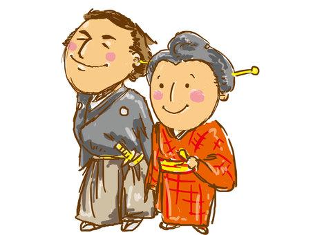 Sakamoto Ryoma and dragon