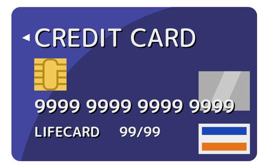 Credit card _ Dark blue _ No wire