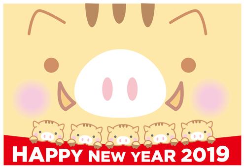 Happy New Year Enjoy