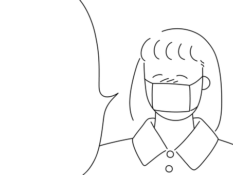 Speech bubble of a woman wearing a mask