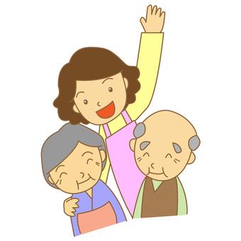 Helper and the elderly