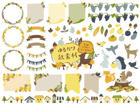Lolka autumn vector material