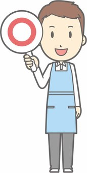 Apron owner - Mar - whole body
