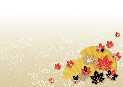 Autumn 171