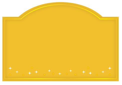 Border frame gold
