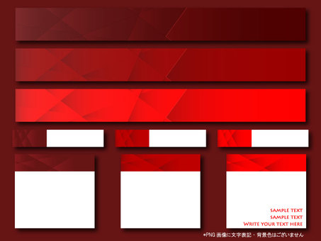 Frame · Banner set (Mirror · Red 3 colors)