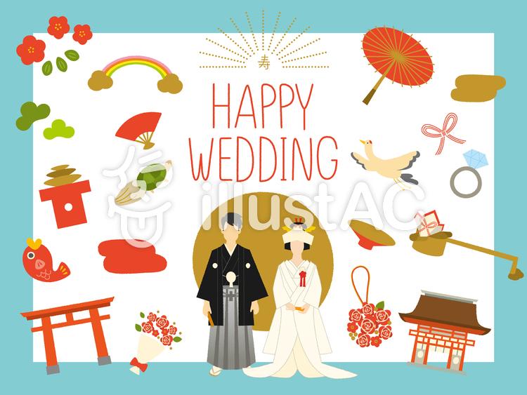 結婚式_和装2イラスト , No 547512/無料イラストなら