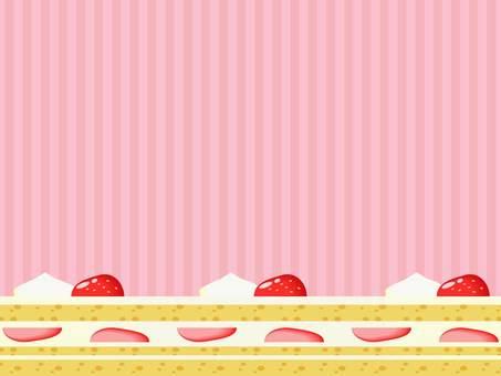 Short cake frame