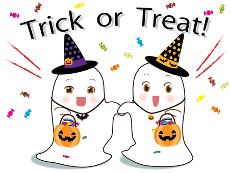 Haunted trick or treat‼
