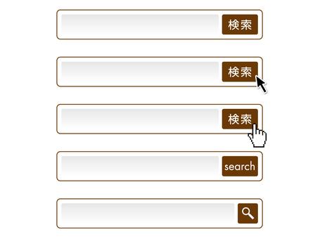Search button 15