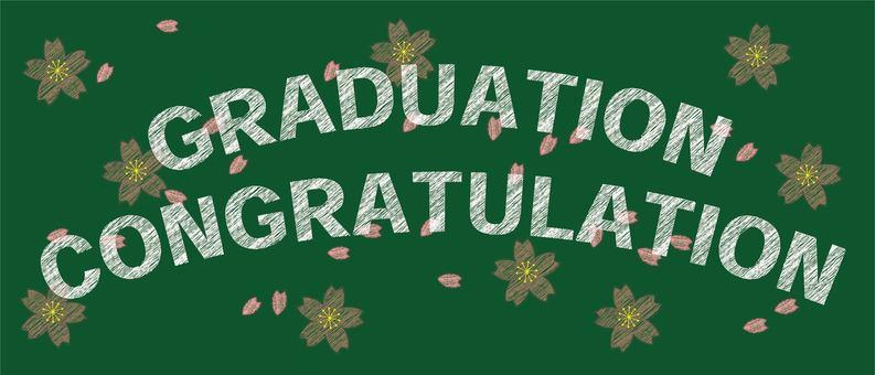 Congratulations 01_04 (Blackboard)