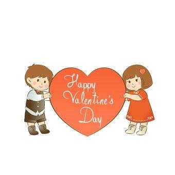 Valentine 052
