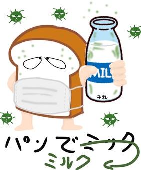 Milk in bread