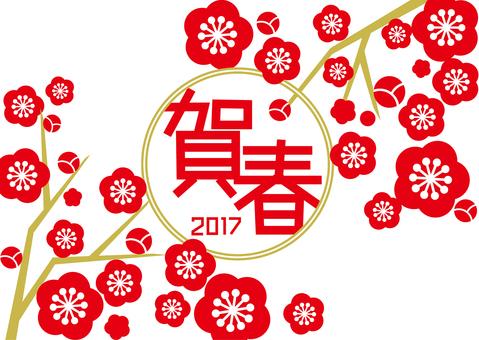 New Year-02