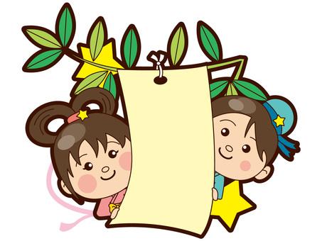 A wish to the strip of Tanabata - Orihime and Hikari