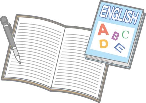 영어 공부