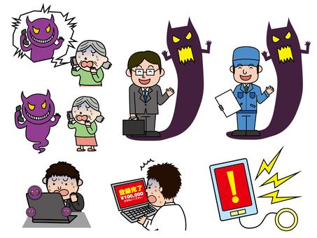 Crime prevention illustration set
