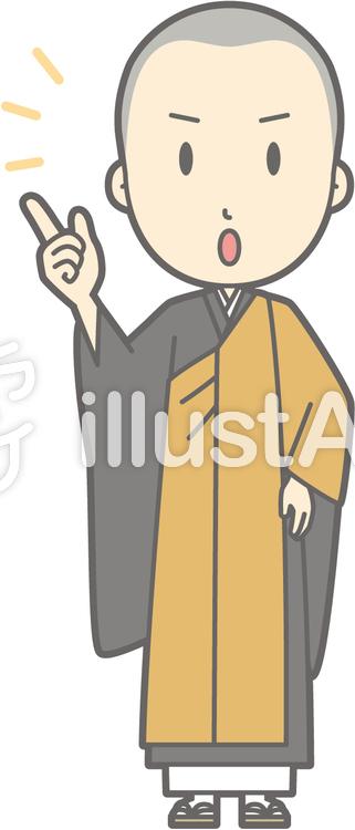 僧侶若者a-注意-全身のイラスト