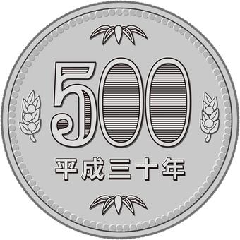 Heisei era50 year500 jpy