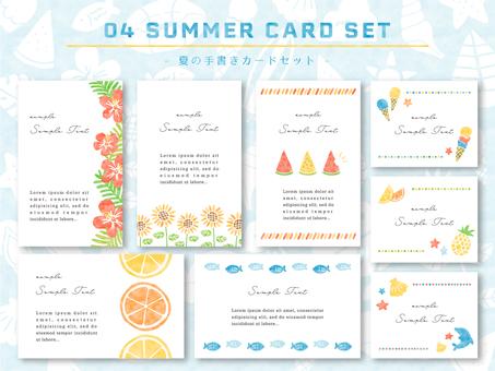 夏季系列_04_手寫卡套
