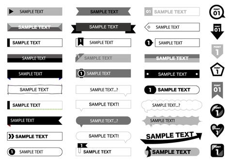 簡單的標題設計各種