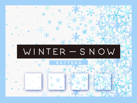 Watercolor texture snow pattern