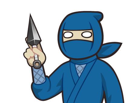 Ninja with no