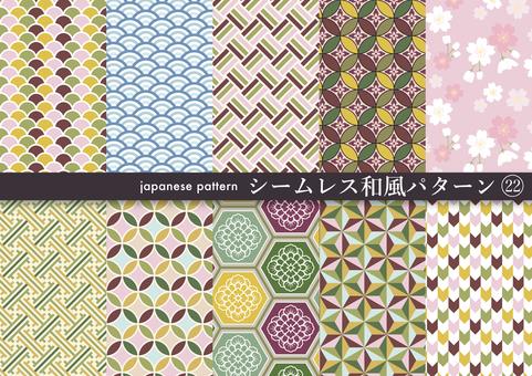 カラフルな和柄パターン(パターン22)