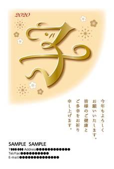 191115_子_tate_ol
