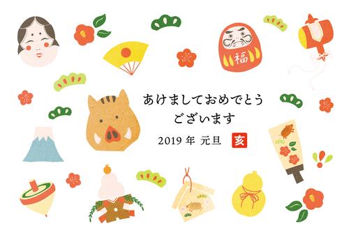 2019 亥 年賀状 テンプレート2