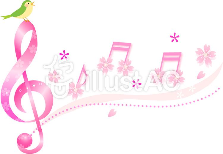 桜の音符イラスト No 357555無料イラストならイラストac