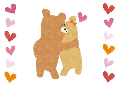 Kuma Couple Love Love Heart 2