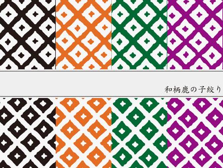 和柄鹿の子絞り色違いセット