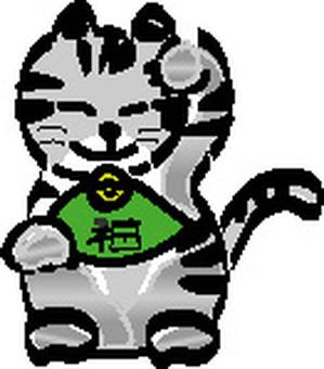 Luckiest cat 3
