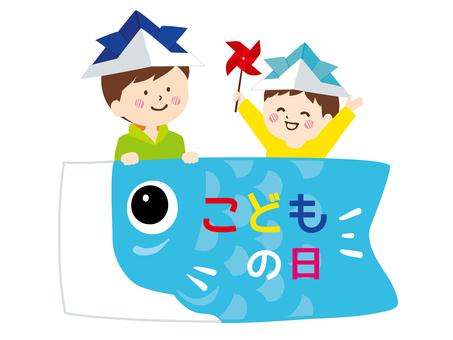 Children's Day Plate Blue