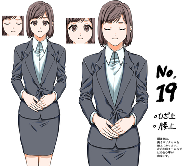 OL Yamada 19