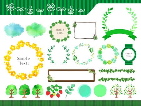 Green frame & lease 01