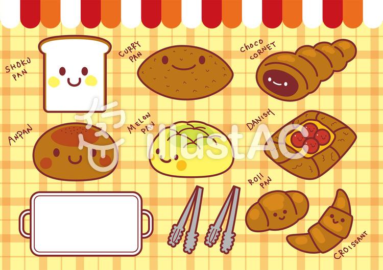 パン かわいいキャラクター イラストイラスト No 1357767無料