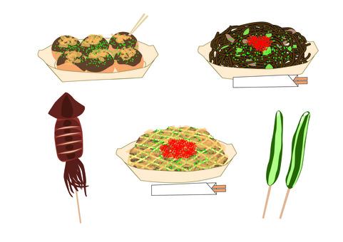 Street food gourmet