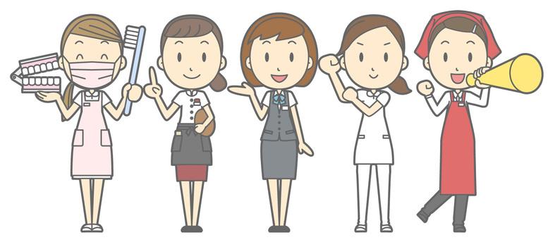 职业妇女会议 - 全身