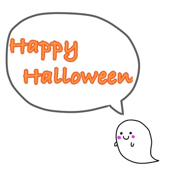 Obake's 'Happy Halloween' lineup