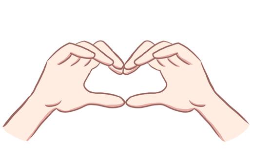 Hands 【Heart】