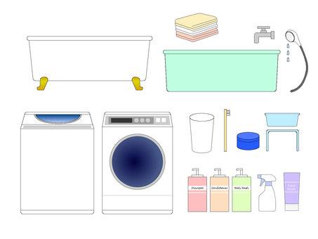 Bathroom (color version)