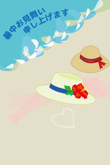 Hot summer visit of the straw hat of parent and child of the beachfront