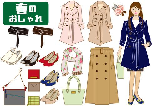 Women (Spring accessories)