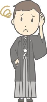 Groom Kimono - troubled - whole body