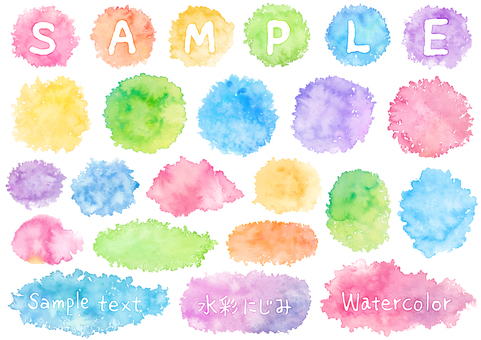 Water color material 13 blot