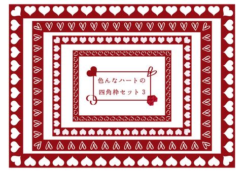 100. Various cute design Heart rectangular frame